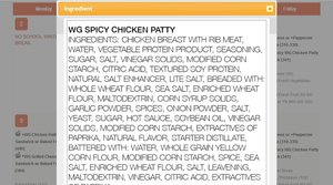 DFNS_interactive_menu